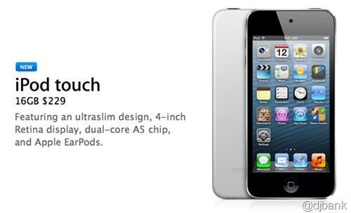 ipod_touch_5_16gb