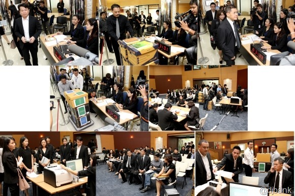nbtc-digital-tv-auction