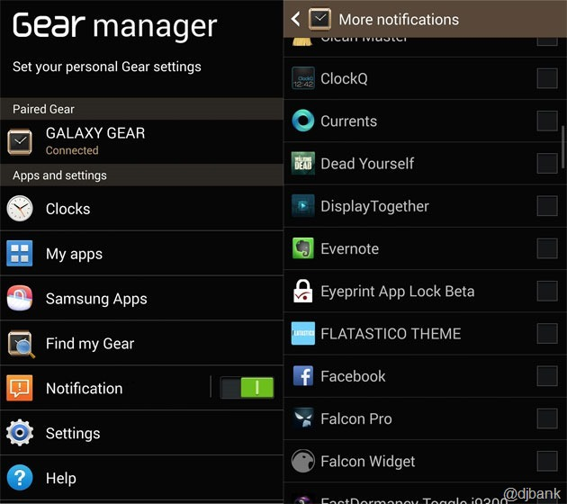 gearmanager