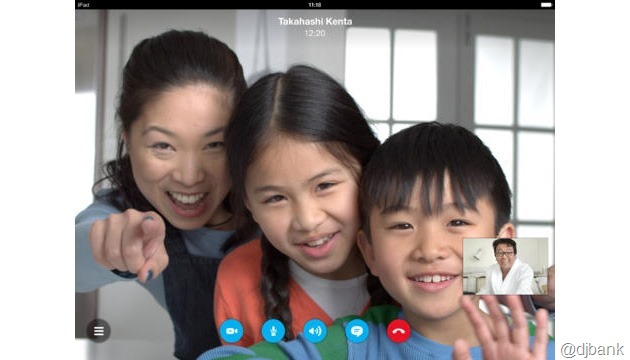 skype-ipad-video-chat
