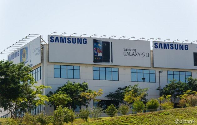 samsung-brazil-factory-yasuyoshi-chiba-afp-getty-images