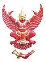 กสทช-logo